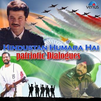 hamari matrubhumi Hindustan hindustan lyrics from border  sab duniyawale apnee apnee matrubhumi se pyar karte hain waha hindustani apnee matrubhumi kee puja karte hain, jee ha puja.
