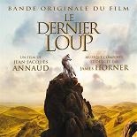 James Horner - Le dernier loup (bande originale du film de jean-jacques annaud)