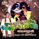 Praful Dave - Gujarati super hit ras-garba