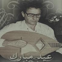 les chansons de baaziz gratuitement