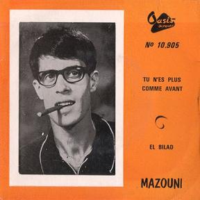 DJARMOUNI TÉLÉCHARGER MP3 AISSA