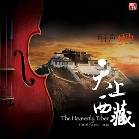 Zhang Yi