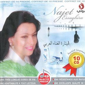 Najat Essaghira