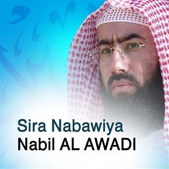 sira nabawiya en arabe mp3 nabil al awadi
