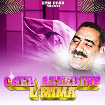 CHEB GRATUITEMENT MUSIC EL GHALBA TÉLÉCHARGER AZZEDINE