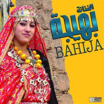 BAHIJA OMAR MP3