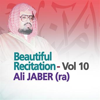 MP3 TÉLÉCHARGER ALI JABER CORAN ZIP COMPLET
