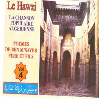 MP3 HAWZI TÉLÉCHARGER GRATUIT CHANSONS