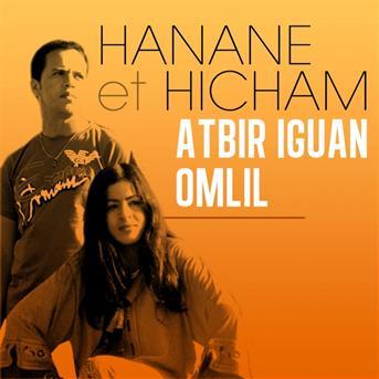 MUSIC ET TÉLÉCHARGER HICHAM HANAN