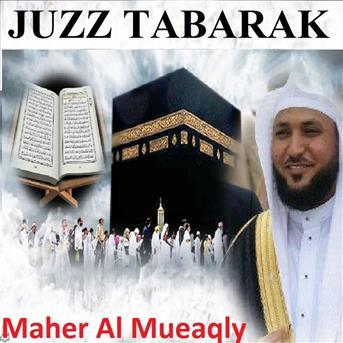 MP3 TÉLÉCHARGER MAAIQLI GRATUIT SOURATE KAHF AL MAHER