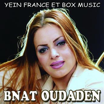 BNAT LHAIT MP3 GRATUIT TÉLÉCHARGER