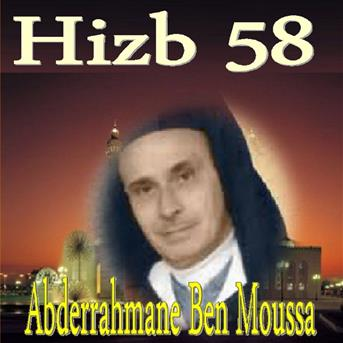 BEN MOUSSA CORAN TÉLÉCHARGER MP3 ABDERRAHMAN