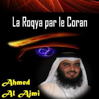 AHMED MP3 AL LE AJMI TOUT TÉLÉCHARGER CORAN