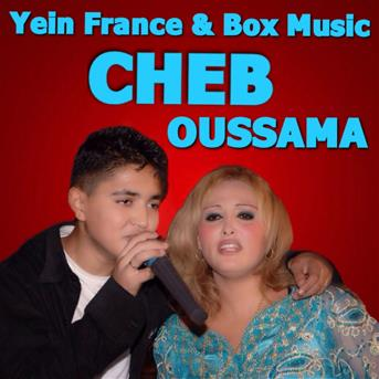 CHEB FATIN MUSIC TÉLÉCHARGER