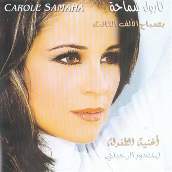 GRATUIT SAMAHA MP3 TÉLÉCHARGER CAROLE