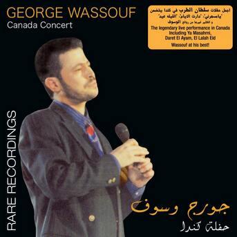 3ANAK TÉLÉCHARGER MP3 GRATUITEMENT BA3ID GEORGE WASSOUF