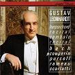 Harpsichord Recital | Gustav Leonhardt