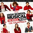 """Just for a Moment (From """"High School Musical: The Musical: The Series"""") 