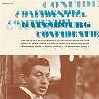 Confidentiel | Serge Gainsbourg