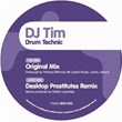 Drum Technic | Dj Tim