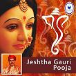Jeshtha Gauri Pooja | Shri Mahadev Vaishampayan