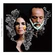 Older (Revisited) | Yael Naïm