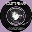 Chansons libertines (Succès français de légendes - Remastered) | Colette Renard