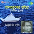 Sagarkuler Naiya | Nirmalendu Chowdhury