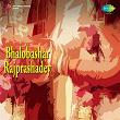 Bhalobashar Rajprashadey | Manna Dey