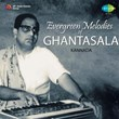 Evergreen Melodies of Ghantasala | Ghantasala