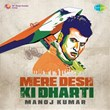Mere Desh Ki Dharti - Manoj Kumar   Divers