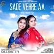 Sade Vehre Aa | Gill Sister