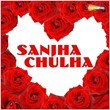Sanjha Chulha | Arshpreet Singh, Kulwant Singh