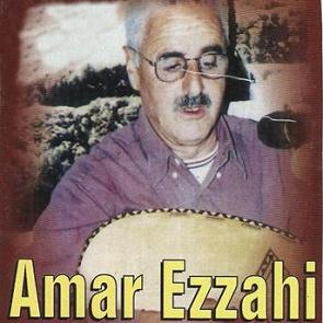 gratuitement chanson amar ezzahi