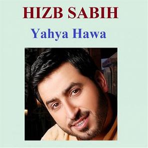 YAHYA HAWA GRATUIT TÉLÉCHARGER MP3