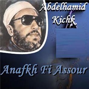 MP3 KICHK TÉLÉCHARGER ABDALHAMID