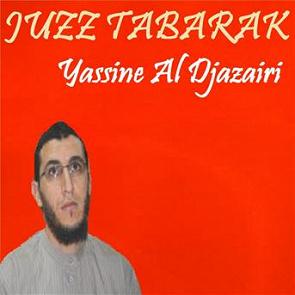 AL YASSIN JAZAIRI MP3 TÉLÉCHARGER CORAN