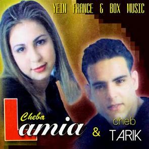 CHEBA NOURIA MP3 TÉLÉCHARGER