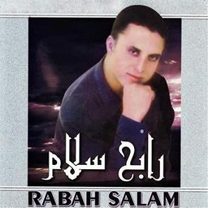 TÉLÉCHARGER RABAH SALAM MP3