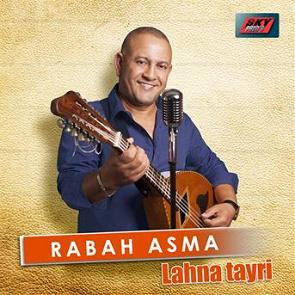 2013 ASMA MUSIC TÉLÉCHARGER RABAH
