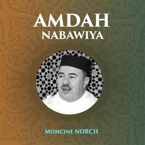 MP3 AMDAH NABAWIYA TÉLÉCHARGER