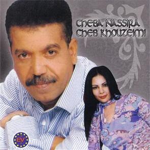 NASSIRA CHABA GRATUITEMENT MUSIC TÉLÉCHARGER
