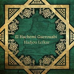 GRATUIT TÉLÉCHARGER MP3 GRATUITEMENT GUEROUABI ALBUM