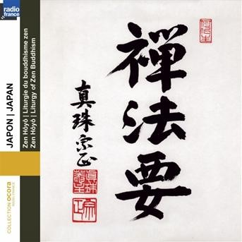 Japon : Zen Hôyô, liturgie du bouddhisme zen | Moines Du Temple Daitokuji De Kyôto