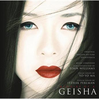 Memoirs of a Geisha ((Remastered))  