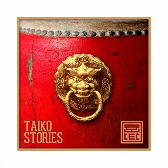 Taiko Stories | Tian Bo