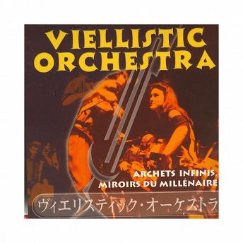 Archets infinis / live japon |