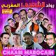 Adil El Miloudi / Ahouzar / Aziz El Berkani / Central Chaabia / Cheb Mimoun El Oujdi / Cheb Zizo / Cheba Maria / Daoudi / El Otmani / Fiejta / Five Stars / Kamal Abdi / Mohamed Rouicha / Mustapha Bourgoun / Mustapha Oumguil / Rachid Kasmi / Saïd Senhaji / Tahour - Les stars de chaabi marocain