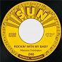 Album Rockin' with My Baby / It's Me Baby de Malcolm Yelvington