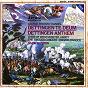 Album Handel: dettingen te deum; dettingen anthem de The English Concert / Trevor Pinnock / Simon Preston / The Choir of Westminster Abbey / Georg Friedrich Haendel